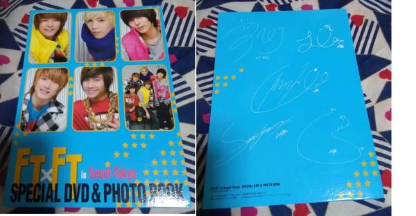 即決あり FTISLAND FT×FT in Seoul-Tokyo SPECIAL DVD & PHOTO BOOK 送料164円