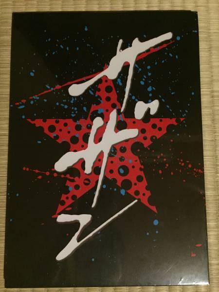 【新品】【未開封】【限定】サザンオールスターズ ツアーパンフレット 《灼熱のマンピー》