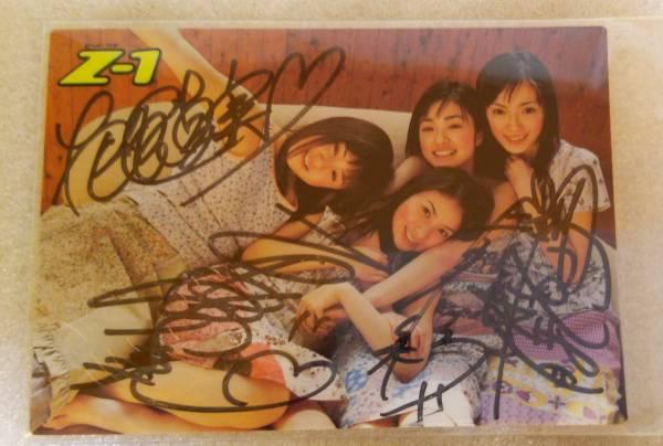 上戸彩 直筆サイン入りトレーディングカード トレカ オスカープロモーション公式 2000年 Z-1 在籍時 ② グッズの画像