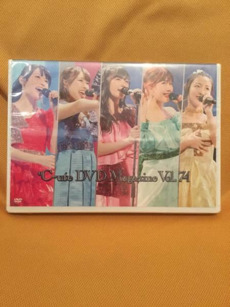 ℃-ute DVD Magazine Vol.74 ライブグッズの画像