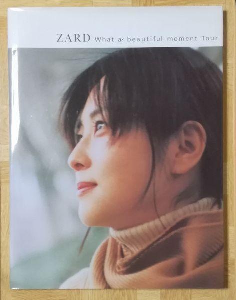 パンフレット「ZARD/What a beautiful moment Tour」2004年 坂井泉水 ライブグッズの画像