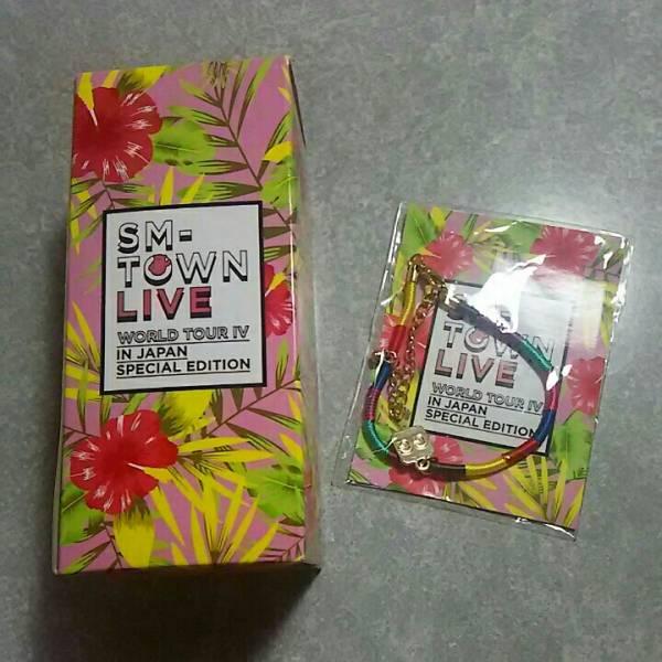 [少女時代] 2015 SMTOWN LIVE ミニファン ミサンガ セット