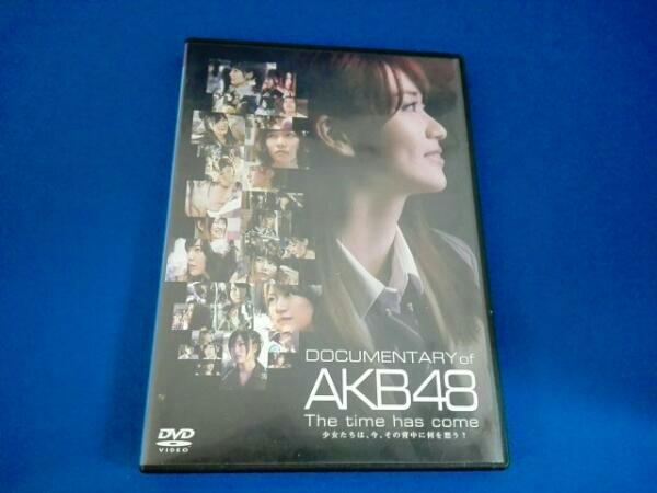 DOCUMENTARY of AKB48 The time has come 少女たちは、今、その背中に何を想う? スペシャル・エディション ライブ・総選挙グッズの画像