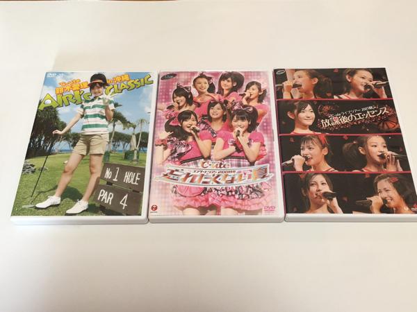 ℃-ute DVD グッズ写真 ライブグッズの画像