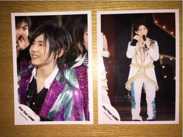 山田涼介 公式写真 2枚セット