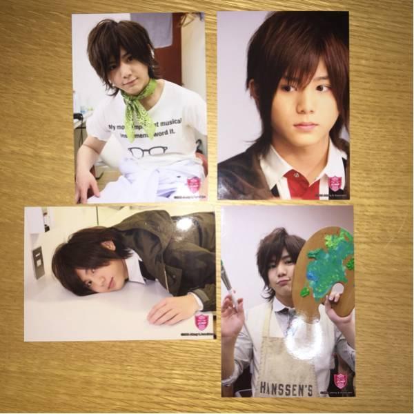 山田涼介 2009 ツアーフォトセット 公式写真