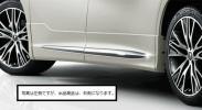 新品30 アルファード モデリスタ サイドスカート右側 2枚セット スライドドア&クォーター  070 エアロボディー 標準ボディー共通
