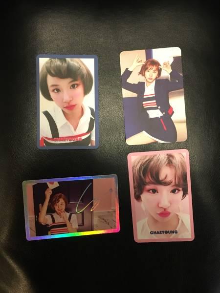 送料無料■TWICE/トゥワイス チェヨン フルコンプ 4枚●『SIGNAL』 封入トレカ スペシャルver.