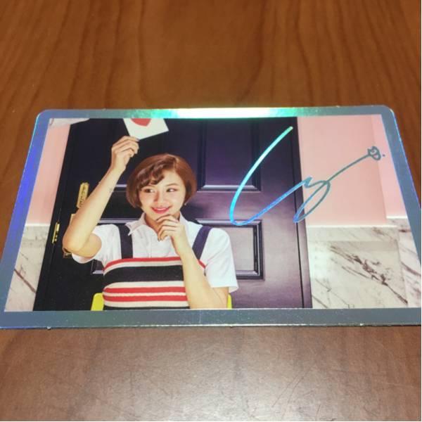 TWICE トレカ チェヨン signal CD 封入 シグナル