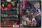 YD0452 ルパン三世 the Last Job TVスペシャル第21弾 栗田貫一 中古DVD レンタル版