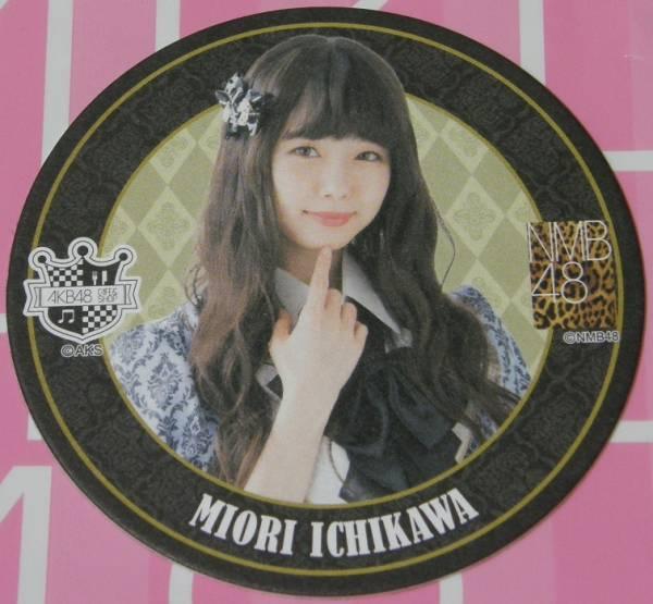 AKB48 CAFE&SHOP 難波店限定コースター 第4弾 市川美織 NMB48