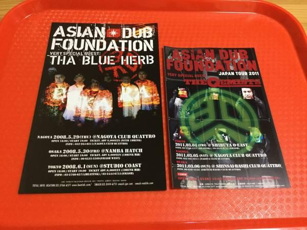 エイジアン・ダブ・ファウンデーション 来日公演チラシ2種 Asian Dub Foundation☆即決 2008年来日公演 2011年来日公演 ADF