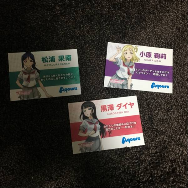 ラブライブサンシャイン 君の瞳は輝いているかい お渡し会 福岡 3年生 カード グッズの画像