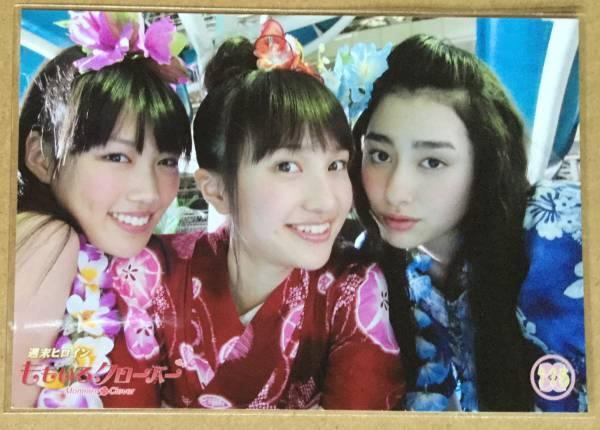 ももいろクローバーZ 無印 公式生写真 百田夏菜子 高城れに 早見あかり グッズの画像