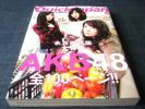 Quick Japan87 AKB48大島優子前田敦子小野恵令奈 小野恵令奈 検索画像 8