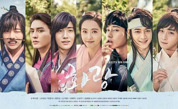 韓国ドラマ ブルーレイ「花郎ファラン」パク・ソジュン、パク・ヒョンシク、SHINeeミノ、防弾少年団V、コ・アラ