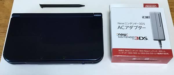 1円スタート New ニンテンドー 3DS LL 本体 メタリックブルー 新品ACアダプター付き 動作確認 動作良好品