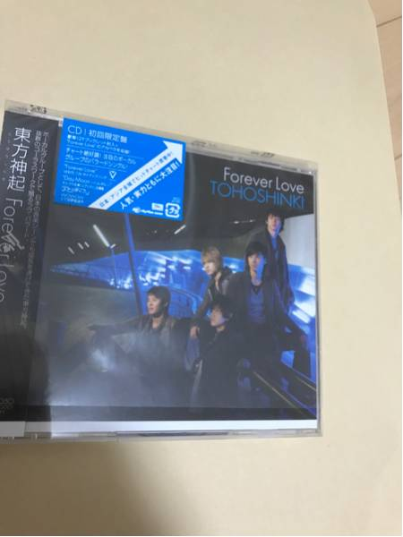 《東方神起》TOHOSHINKI「Forever Love」初回限定盤CD:帯付き:ビニール入り b