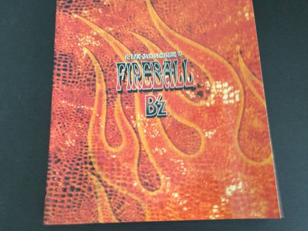 B'Z  パンフレット LIVE GYM PLEASURE 1997年 FIREBALL