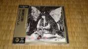 ページェント Pageant 螺鈿幻想 廃盤CD ミスターシリウス フロマージュ 大木理紗 日本のプログレ シンフォニックロック