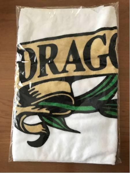 Dragon Ash タオル 新品・未開封