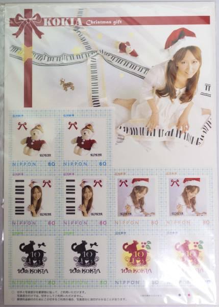 KOKIA 記念切手 ポストカード ステッカー セット(新品未使用)