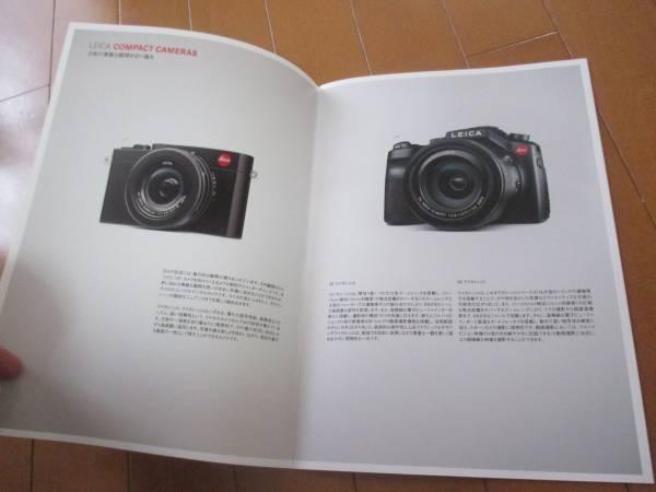 10695 catalog * Leica *COMPACT compact camera 18P