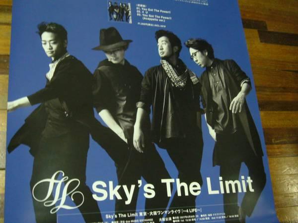 B2大 ポスター Sky's The Limit スカイズ・ザ・リミット