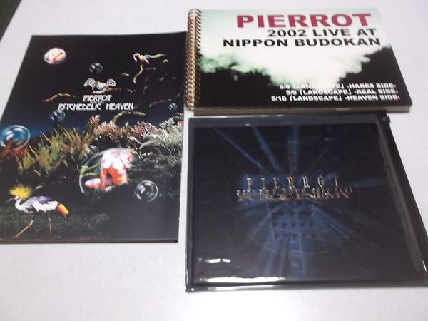 ▼ PIERROT ★ ピエロ 【 1999-2002ツアーパンフ 4冊セット ♪美品 】 キリト ★ KIRITO