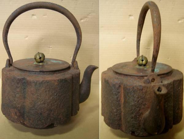 ◇旧家初だし!鉄瓶<33>龍文堂造 輪花 虫食い 銅蓋 茶道具_画像2