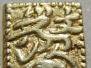 コレクション クルス極印 両面額縁大型 キリシタン 稀 3.3g 元文一分金 伝世 トーン 未洗 未使用色 当時色