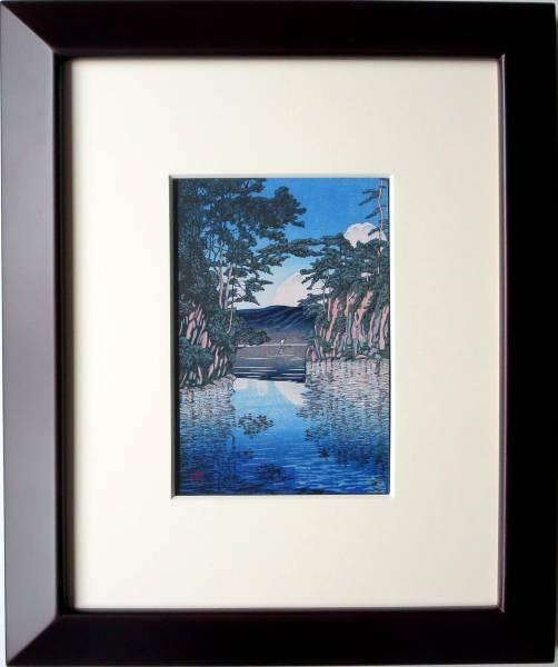 『十和田湖』川瀬 巴水/版画複製印刷(ポストカード)_画像1