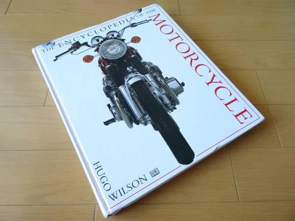 洋書◆バイクの歴史写真集 ホンダ ヤマハ スズキ カワサキ トライアンフ ハーレー BMW ドゥカティ_画像1