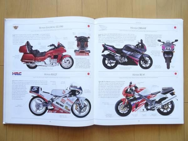 洋書◆バイクの歴史写真集 ホンダ ヤマハ スズキ カワサキ トライアンフ ハーレー BMW ドゥカティ_画像3