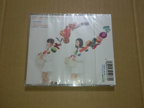 CD ゆいかおり LUCKY DUCKY!! 小倉唯 石原夏織 新品_画像2