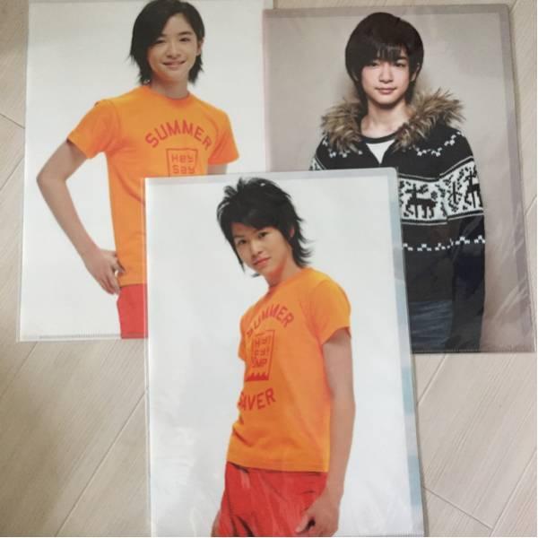 Hey!Say!JUMPグッズ コンサートグッズの画像