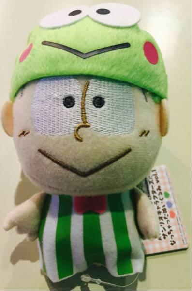 おそ松さん サンリオキャラクターズになっちゃったぬいぐるみ vol.1 チョロ松 けろけろけろっぴ 新品 キーホルダー マスコット ストラップ グッズの画像