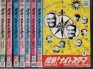 YB3713 探偵!ナイトスクープ DVD 全8巻 ※ジャケット一部ダメージ有り。※上岡龍太郎 西田敏行 岡部まり 石田靖 中古DVD レンタル版