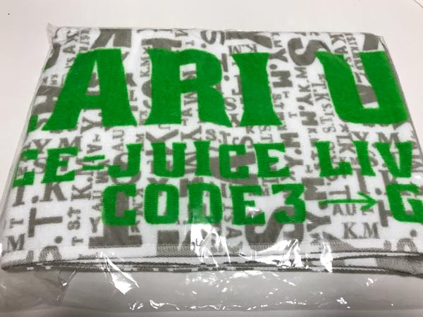 Juice=Juice 植村あかり マフラータオル ライブグッズの画像