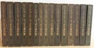 ■バートランド・ラッセル著作集 全15冊揃(全14巻・別巻) みすず書房 ●西洋哲学史