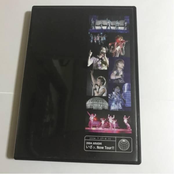 嵐 DVD Summer Concert 2004 「いざッ、Now」