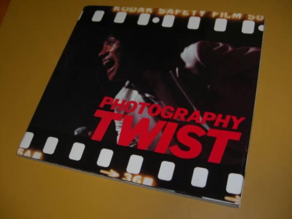 ツイスト写真集 [PHOTOGRAPHY TWIST]世良公則 & ツイスト/ゆうパケット送料無料
