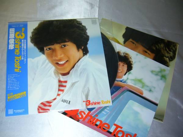 LP 田原俊彦 No.3shine Toshi 帯付_画像1