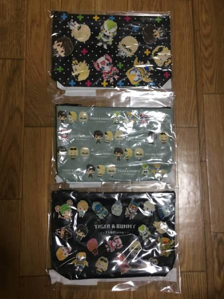 【即決】TIGER & BUNNY ポーチ 3種 ☆タイバニ グッズの画像