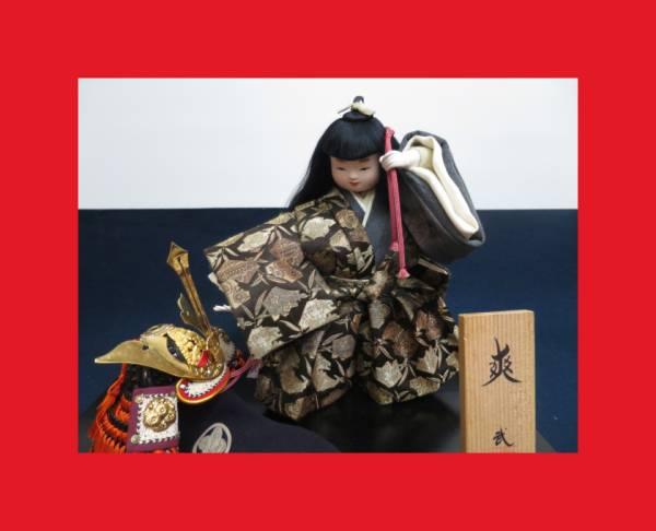 【人形館】「人形作家武文桜作A-420」衣装人形・市松人形.雛人形〝衣〟_傷みありません。