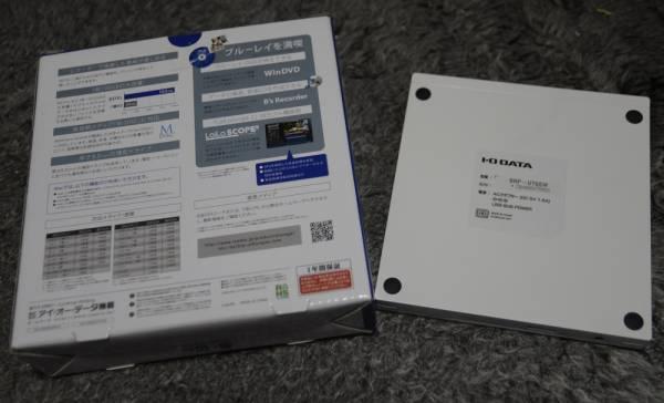 未使用品 外付けブルーレイドライブ I.O DATA製 BRP-UT6SW BDXL・WINDOWS10 対応_画像2
