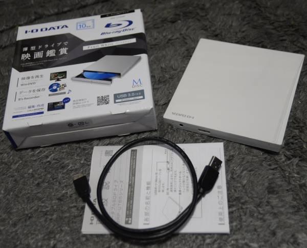 未使用品 外付けブルーレイドライブ I.O DATA製 BRP-UT6SW BDXL・WINDOWS10 対応