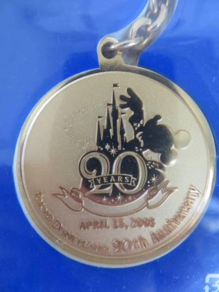 東京ディズニーランド 20周年 アニバーサリー キーチェーン (キーホルダー) 記念品 レア ディズニーグッズの画像