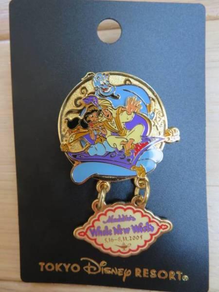 TDR ピン アラジン Whole New World 2005 グランドオープニング ジーニー ジャスミン アラジン レア 東京ディズニーリゾート ディズニーグッズの画像