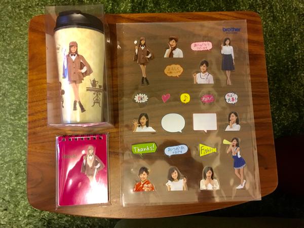 小島瑠璃子 入手困難な非売品 クリアファイル他 5点セット グッズの画像